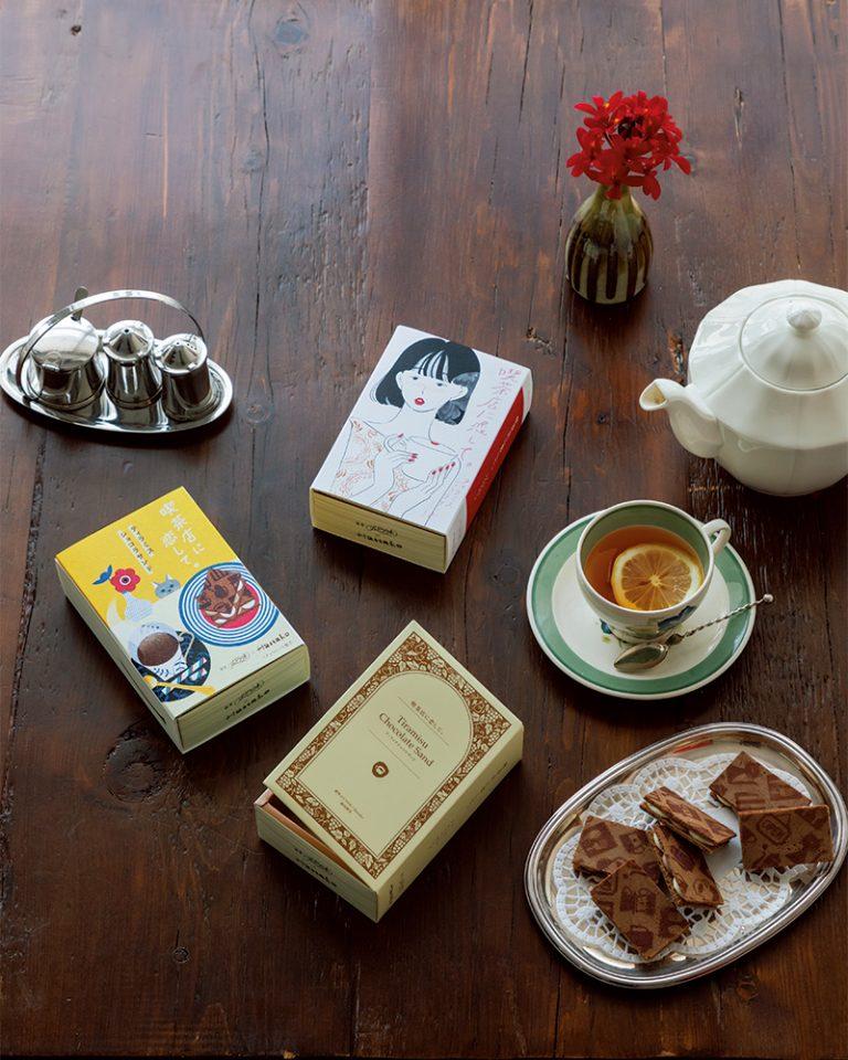 東京 「喫茶店に恋して。」