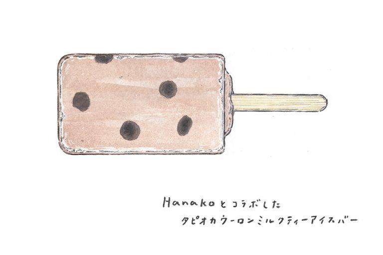 Hanako アイスバー