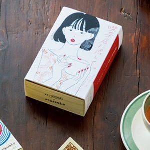 〈銀座ぶどうの木〉と雑誌「Hanako」がおいしいコラボレーション!人気イラストレーター・たなかみさきさんのパッケージも限定発売。