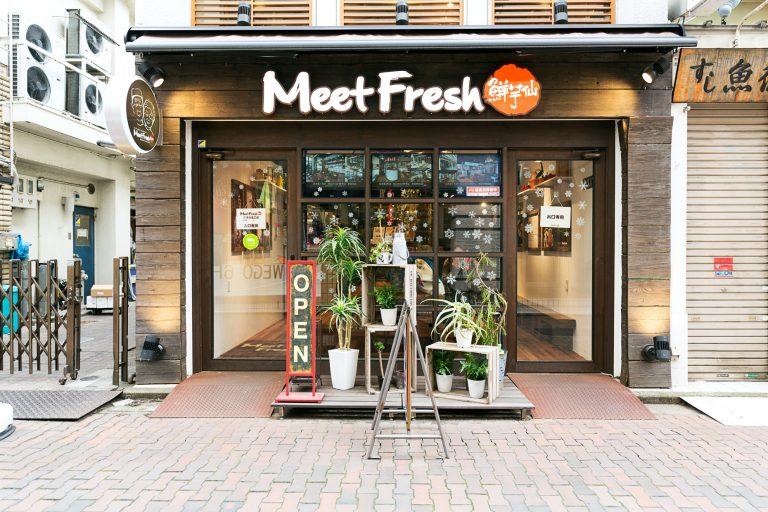 アジアを中心に、世界に700店以上を構える台湾スイーツ店。
