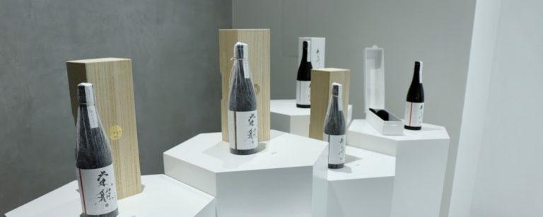 日本酒「長谷川栄雅」と、紹介制フレンチレストラン〈été(エテ)〉のアテを楽しもう!