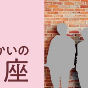 Hanako『ふだんづかいの大銀座』特集、3/28発売!