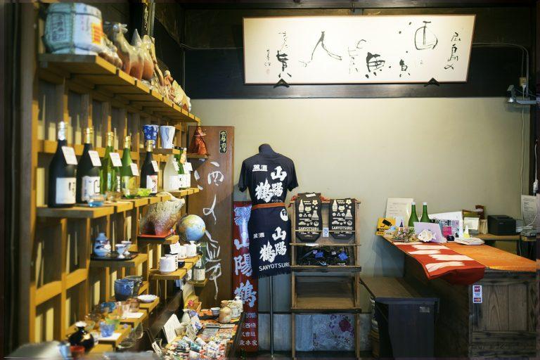 日本酒の販売のほか、酒器や前掛けなどのグッズも取り扱う。