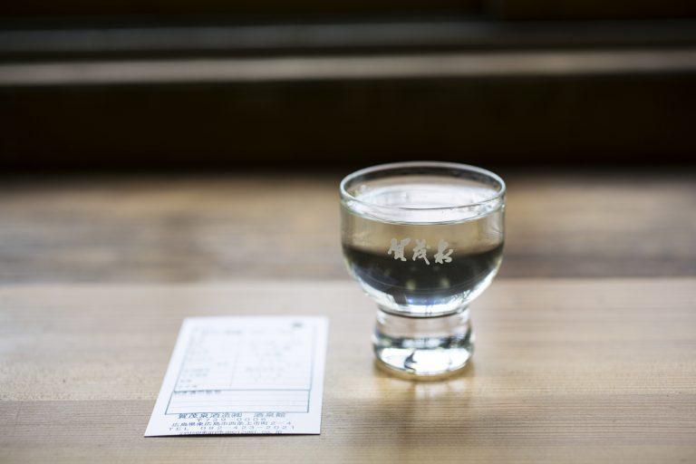 月替わりの蔵出し生原酒、「幻の酒壺」グラス1杯150円