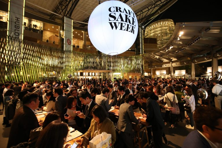 「CRAFT SAKE WEEK at ROPPONGI HILLS 2019」〈六本木ヒルズ〉