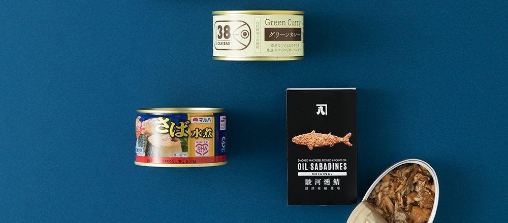 鯖ダイエットも飽きずに続けられる!バラエティ豊かな鯖缶10選