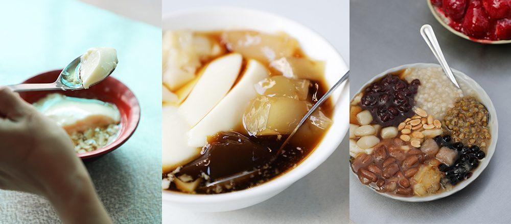 台湾に行ったら豆花巡り。人気エリア・台南で食べたいおすすめ豆花4選