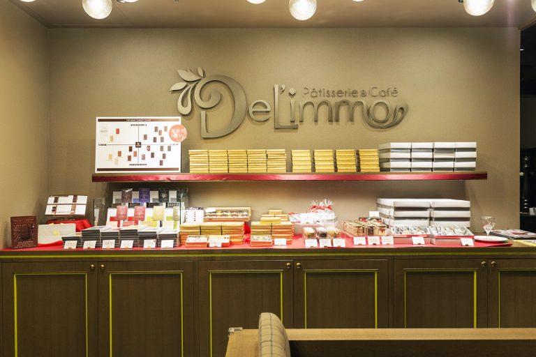 日比谷 〈Pâtisserie & Café DEL'IMMO〉