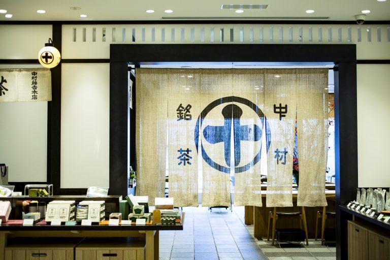 銀座 中村藤吉本店 銀座店