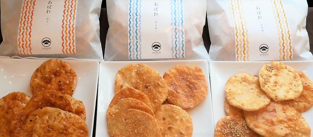 新生活のご挨拶周りや手土産に使いたい〈銀座 松﨑煎餅〉のおせんべい。
