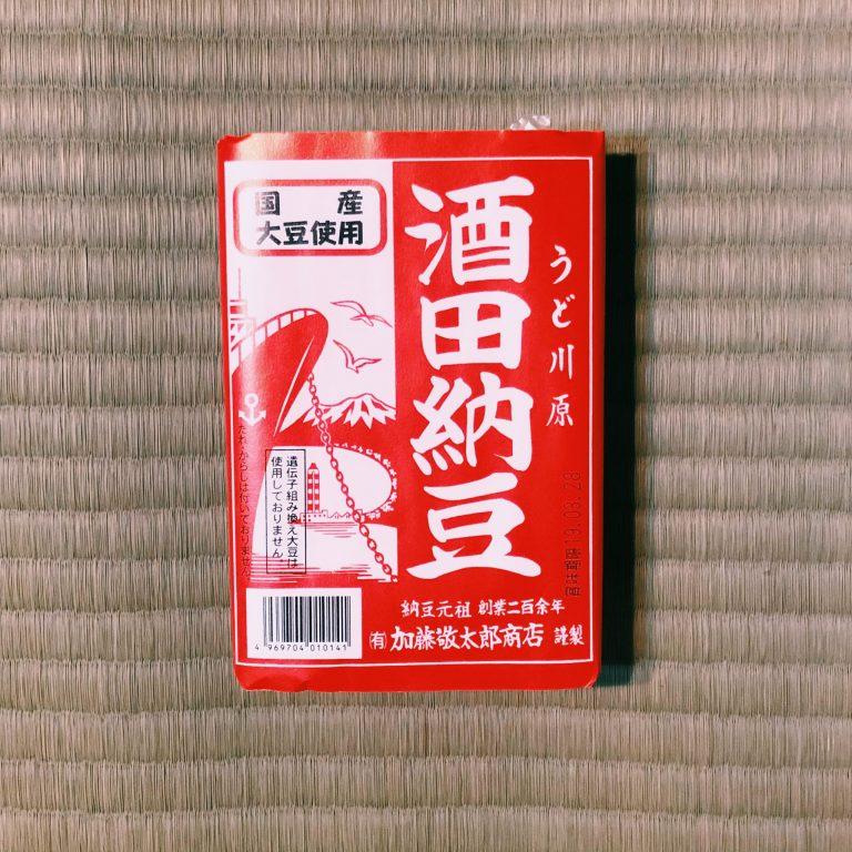有限会社 加藤敬太郎商店「うど川原 酒田納豆」