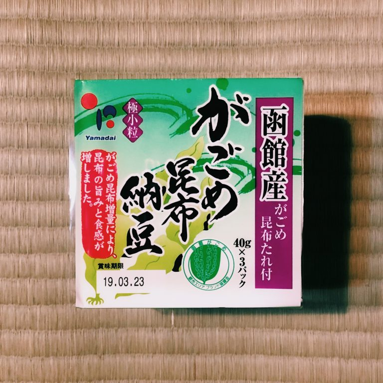 株式会社ヤマダイフーズプロセシング「がごめ昆布納豆」