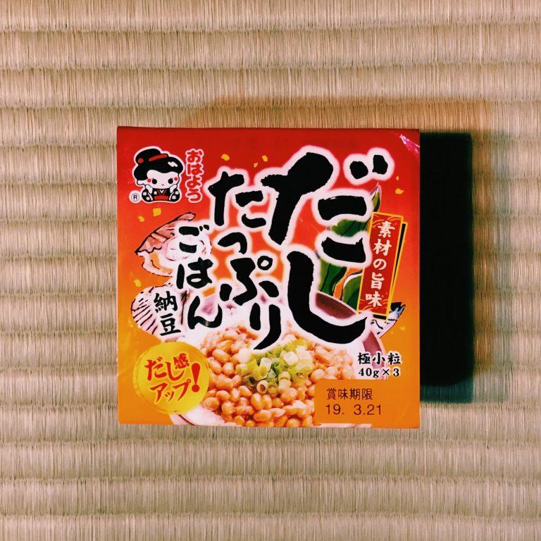 株式会社ヤマダフーズ「だしたっぷりごはん納豆」
