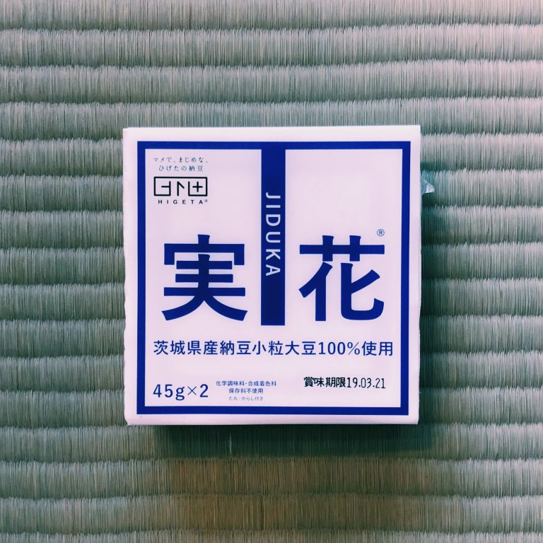 ひげた食品株式会社「実花」