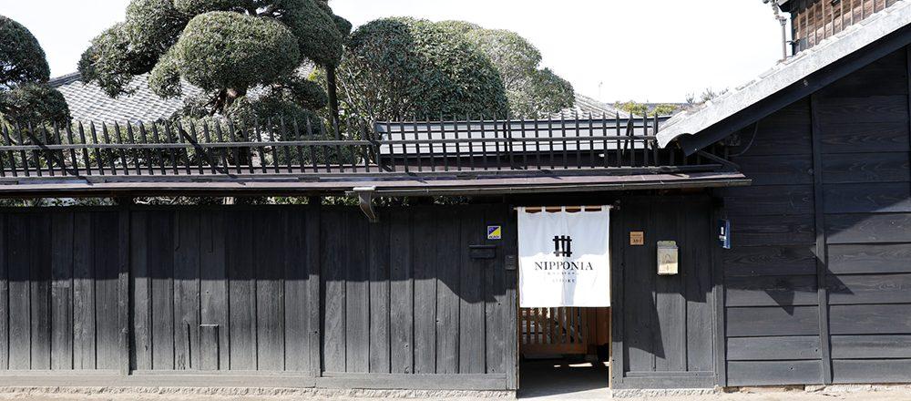 街とつながるホテル。千葉〈佐原商家町ホテル NIPPONIA〉に行って楽しみたいグルメ・観光スポット4選