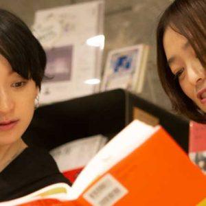 モデル・高山都さんのために選んだ一冊とは?/木村綾子の『あなたに効く本、処方します。』