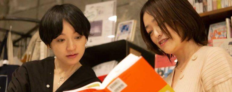 木村綾子の「あなたに効く本、処方します。」/モデル・高山都さんのためにセレクトした一冊とは?