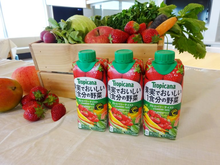 『トロピカーナ 果実でおいしい1食分の野菜 ストロベリーテイスト』