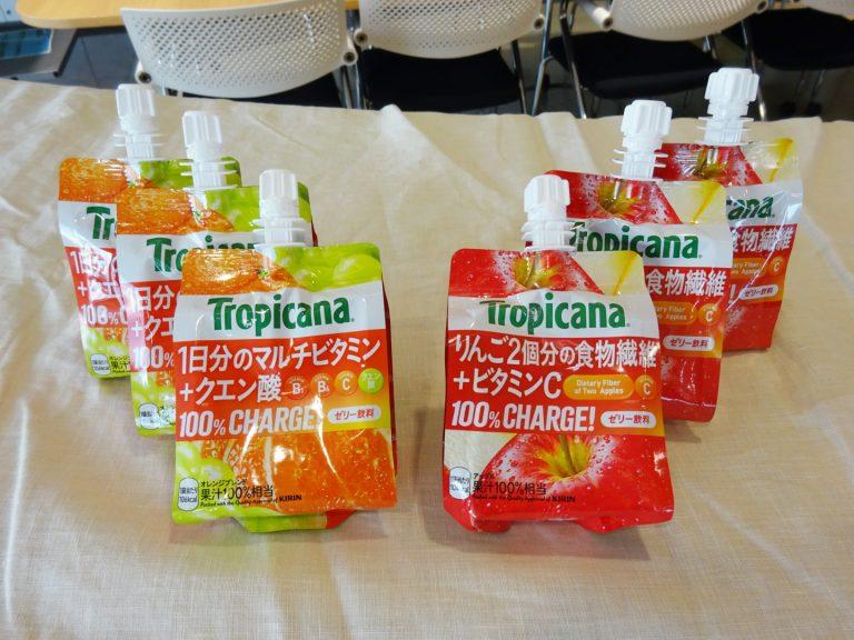 『トロピカーナ 100%チャージ! オレンジブレンド』 、『トロピカーナ 100%チャージ! アップル』