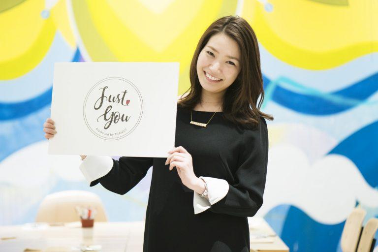 婚活パーティ「JustYou!」をプロデュースしたハナコラボの喜田さん。