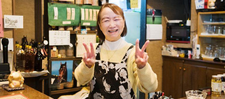 荻窪〈家庭料理とお酒 ひろこの店〉の弘子ママが教えてくれた、人と長く付き合うために大切なこと。