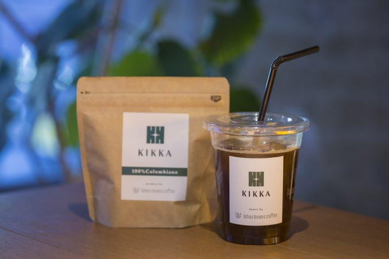 コロンビアの契約農家とフェアトレードを行っている〈lohasbeans coffee〉とコラボしたオリジナルコーヒー。