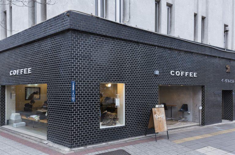馬喰町 Bridge COFFEE & ICECREAM