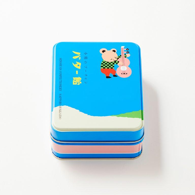 〈千秋庵〉の「小熊のプーチャンバター飴」