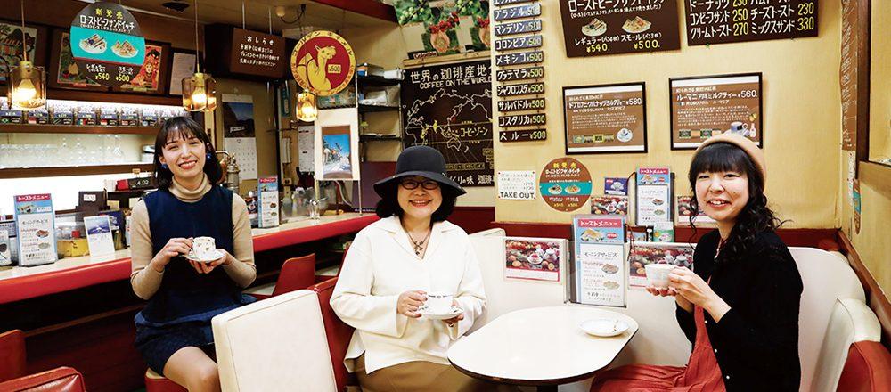 「良い喫茶店」の条件とは?喫茶ラヴァーが名物「のりトースト」で知られる神田〈珈琲専門店 エース〉で対談。