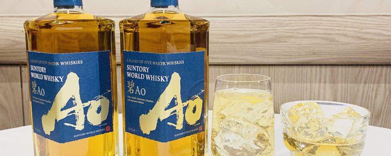 〈サントリー〉ワールドウイスキー「碧Ao」が数量限定発売。