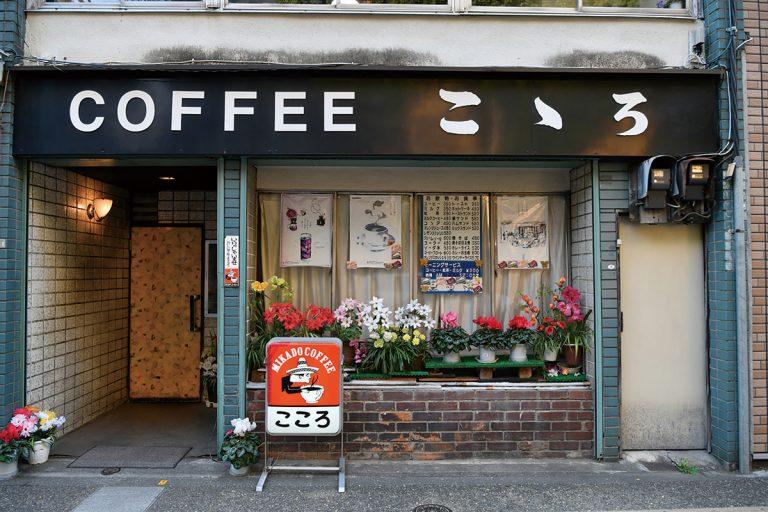 浅草橋〈Smell〉など、好きな喫茶店は数知れず。本郷〈こゝろ〉