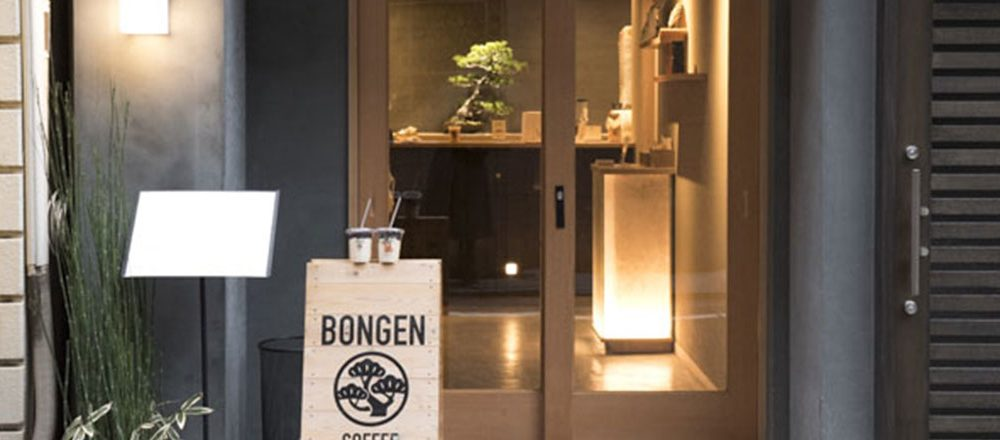 BONGENCOFFEE