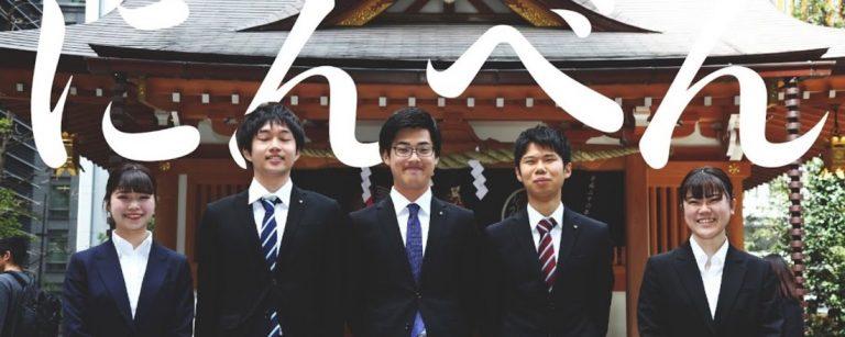 日本橋桜フェスティバルの1日限りのイベント『Sakura Photo Session』が開催されました!