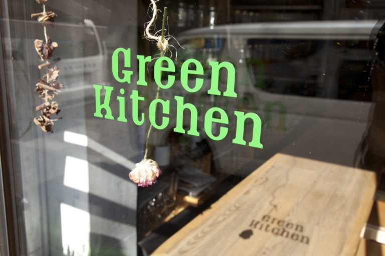 築地 〈Green Kitchen〉