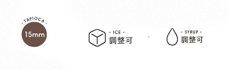 青山 〈MING TEA〉