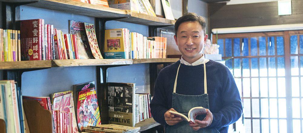 話題の古民家書店&貸切宿〈廣島書店〉店主・中岡政文さんが描く新しい地域コミュニティとは?
