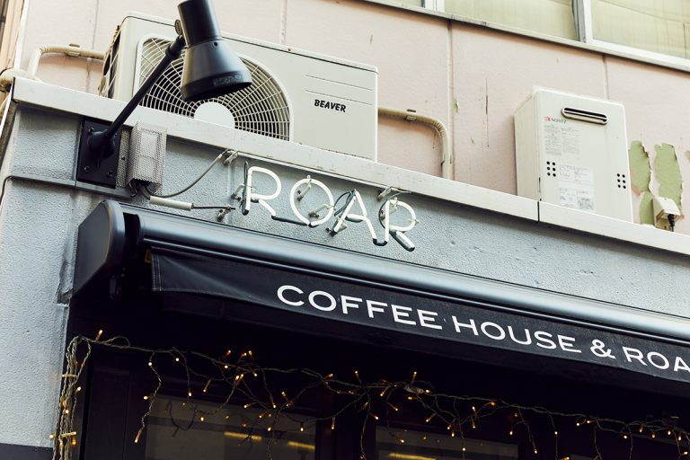 八丁堀 ROAR COFFEE HOUSE & ROASTERY