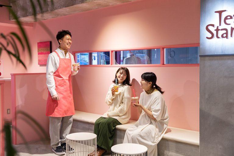 〈Tea Stand...7〉