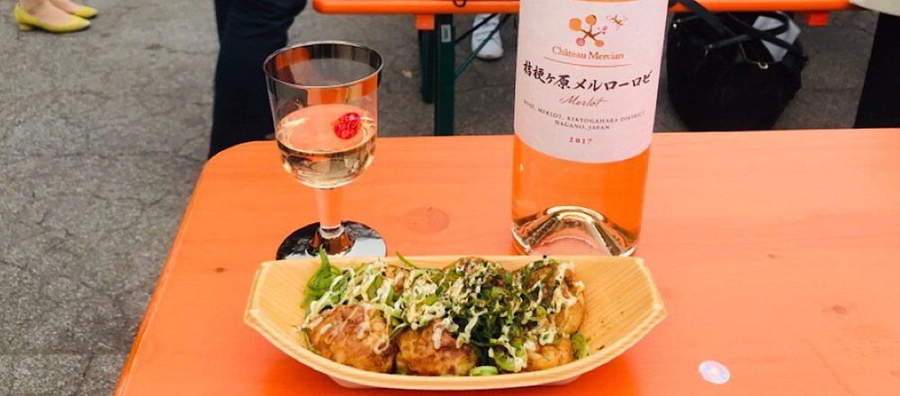 日比谷公園開催『第5回 日本ワイン祭り』で、お気に入りのワインを見つけよう!