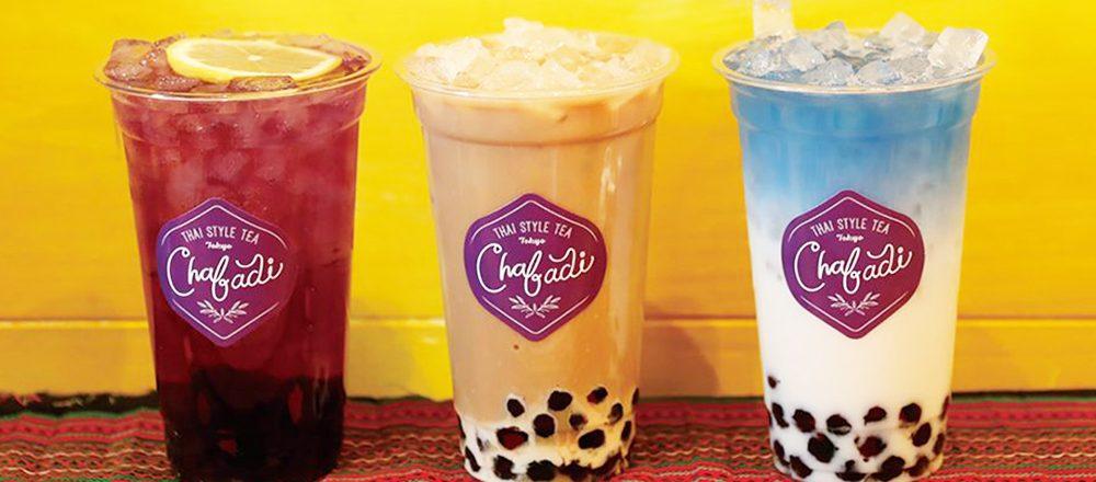 タピオカティーのトレンド総ざらい!タピオカ・お茶通3人が都内人気店で飲み比べ。