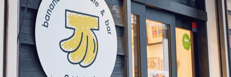 sonna banana 本店
