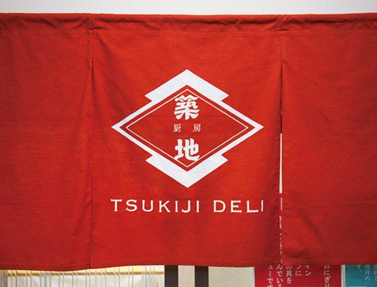 """<span class=""""title"""">TSUKIJI DELI 築地路地裏店</span>"""