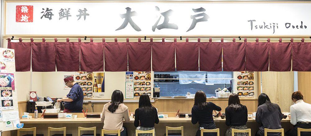 海鮮丼 大江戸