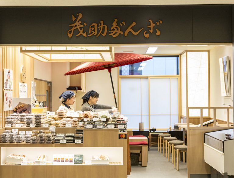 "<span class=""title"">茂助だんご本店</span>"