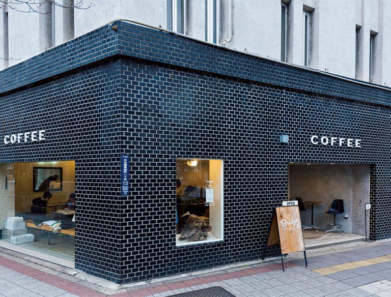 Bridge COFFEE & ICECREAM