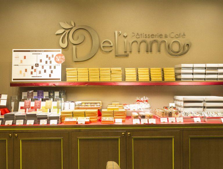 Pâtisserie&Café DEL'IMMO