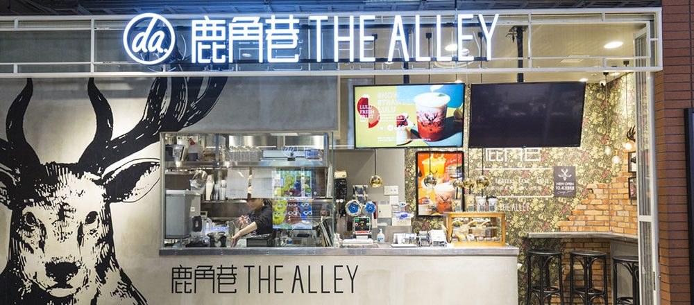 THEALLEY 有楽町店