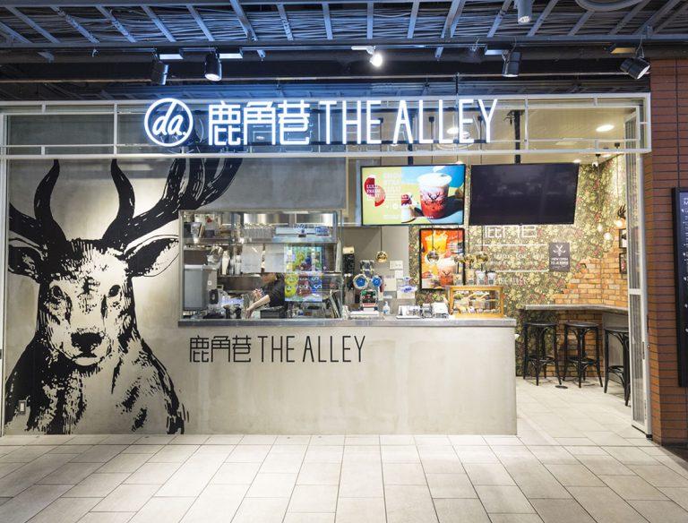 "<span class=""title"">THEALLEY 有楽町店</span>"