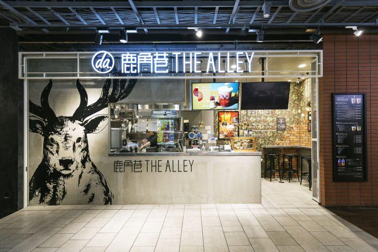 THE ALLEY 有楽町店