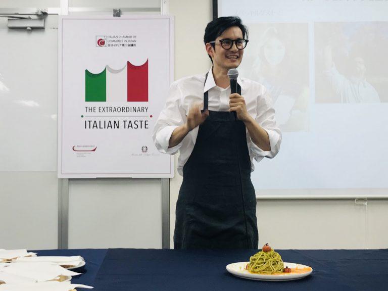 『第1回イタリア・フード・フェスティバル』